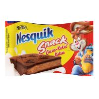 Тістечко Nesguik Snack Cacao Какао 25г х20