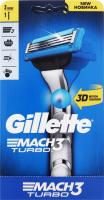 Бритва Gillette Mach3 Turbo 1шт. + касети 2шт.