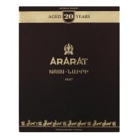 Коньяк Арарат Nairi 20 років 0,7л в коробці х2