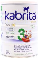 Суміш Kabrita 3 Gold суха молочна на осн.коз.мол. 800г х12