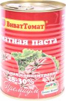 Паста томатна Виват Томат Преміум 380г