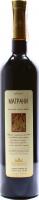 Вино Vardiani Маграні червоне сухе 0,75л х6