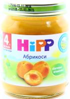 Пюре Hipp абрикосове 125г х6