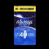 Гігієнічні прокладки Always Ultra Night, 26 шт.