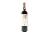 Вино Corinto Cabernet Sauvignon 0.75л х3