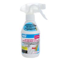 Засіб HG д/видалення плям від поту та дезодеранту 250мл х6