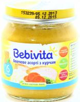 Пюре Bebivita м`ясо-овочеве Асорті з курчам 100г х6