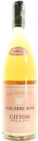 Вино Les Romains Sencerre Rose 0,75л х2