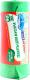 Пакети Дрібниці життя для сміття 90л 20шт Арт.5294CD