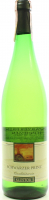 Вино Klostor Schwarzer Prinz біле напівсолодке 0,75л х3