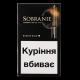 Сигарети Sobranie Evolve Gold 20шт.
