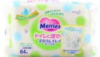 Серветки паперові вологі дитячі Merries, 64 шт.