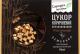 Цукор Саркара продукт коричневий пресований Demerara 250г