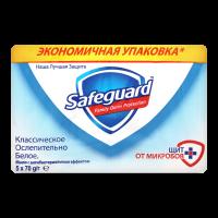 Мило антибактеріальне тверде Safeguard Класичне біле, 5 шт.*70 г