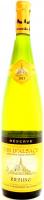 Вино Hunawihr Riesling Reserve  0,75л х3