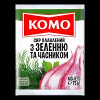 Сир Комо плавлений з зеленню та часником 55% 75г х12
