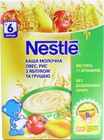 Каша Nestle молочна овес рис з яблуком та грушею 200г х8