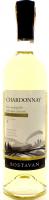 Вино Bostavan Chardonnay 0,75л х3