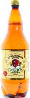 Пиво Перша приватна броварня Свіжий розлив 1,3л х12
