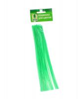 Підв`язка Green Belt для рослин 100шт.по 25см арт.06-078