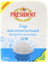 Сир President кисломолочний Традиц.рецептура 0,2% 200г