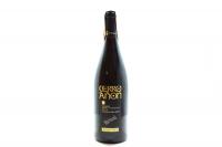 Вино Bodegas Olarra Cerro Anon Reserva 0.75л x2