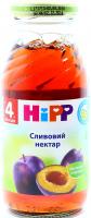 Нектар Hipp сливовий с/б 0,2л х6