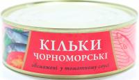 Кільки Fish Line Чорноморські обсм.у том.соусі ж/б 240г