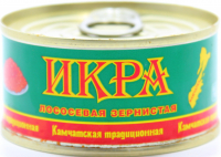 Ікра Камчатская традиционная лос.із зам.сиров.2 гатунок 120г