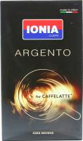 Кава Ionia Argento мелена 250г