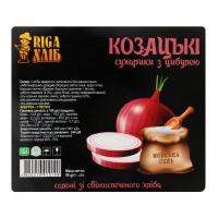 Сухарики Riga Хліб Козацькі з цибулею 100г
