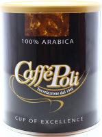 Кава Poli Arabica смажена мелена 250г ж/б