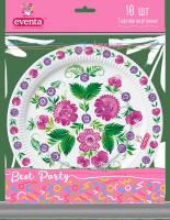 Тарілки Eventa Party одноразові д.23см. 10шт.