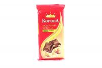 Шоколад Корона Молочний з лісовими горіхами 90г х48
