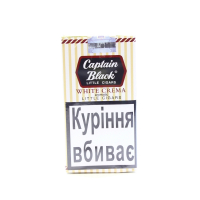 Сигари Capitan Black White crema 20шт.