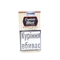 Сигари Capitan Black White crema 20шт.