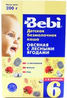 Каша Kolinska Bebi лісові ягоди без молока 250г х18