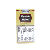 Сигари Captain Black Dark Crema 20шт