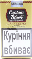 Сигари Capitan Black Dark Crema 20шт.