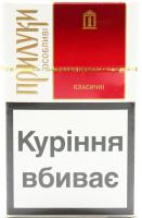 Сигарети Прилуки Особливі класичні