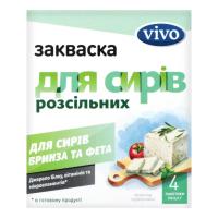 Закваска бактеріальна Vivo для розсільних сирів 4*0,5г