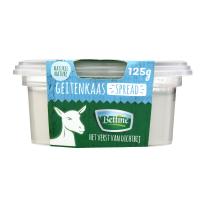 Сир Bettine пастоподібний 50% 125г х6