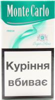 Сигарети Monte Carlo Fresh super slims