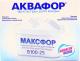 Картридж до фільтра води Максфор B100-25 х6