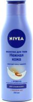 Молочко Nivea для тіла Ніжна шкіра 250мл х6