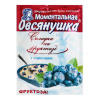 Каша Вівсянушка з фруктозою та чорницею 40г х22