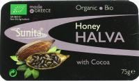 Халва Sunita кунжутна з шоколадом та медом 75г х24