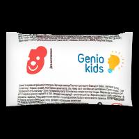 Тісто для ліплення Genio Kids арт.ТА1011V 50г