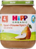 Пюре Hipp Organic Груші Уільям Кріст 125г х6