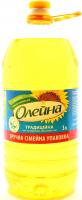 Олія соняшникова Олейна рафінована традиційна 3л